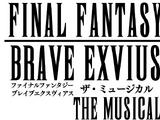 Final Fantasy Brave Exvius The Musical