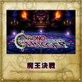 TFFAC Song Icon Chrono- Battle with Magus (JP)