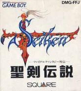 FFA Japanese Cover