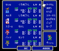 Final Fantasy III JAP Menu