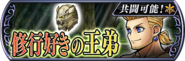 Sabin Event banner JP from DFFOO