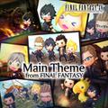 TFFAC Song Icon FFXV- Main Theme from FINAL FANTASY (JP)