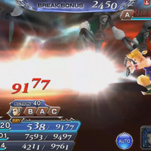 DFFOO Aura Cannon.png