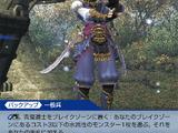 Blue Mage (Final Fantasy XI)