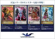 MonsterxDragon Cards