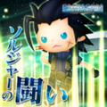 TFFAC Song Icon CCFFVII- SOLDIER Battle (JP)