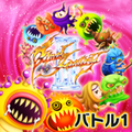 TFFAC Song Icon FFIII- Battle 1 (JP)