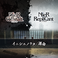 TFFAC Song Icon NieR- Song of Ancients (Fate) (JP)