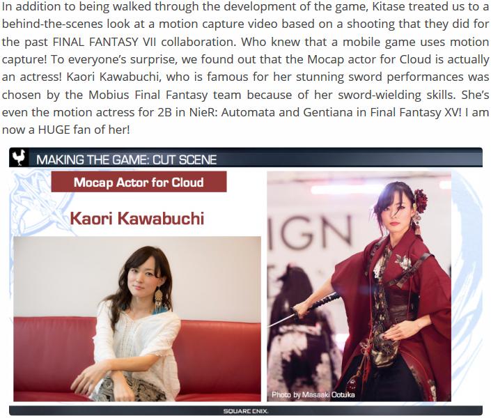 Kaori Kawabuchi