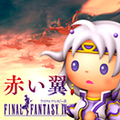 TFFAC Song Icon FFIV- The Red Wings (JP)