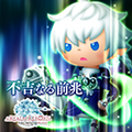 TFFAC Song Icon FFXIV- Ominous Prognisticks (JP)