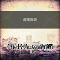 TFFAC Song Icon NieR- Amusement Park (JP)