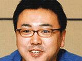 Акихико Ёсида
