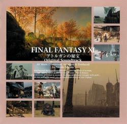Final Fantasy XI: Treasures of Aht Urhgan Original Soundtrack