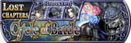Garland Lost Chapter banner GL from DFFOO