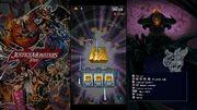 Justice Monsters Five барабаны ФФ15.jpg