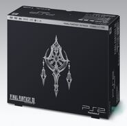 PS2 FFXII Pack