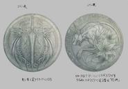 Rufus's coin artwork for Final Fantasy VII Remake