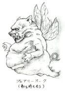 Fairy Orc FFV Art