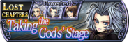 Kuja Lost Chapter banner GL from DFFOO