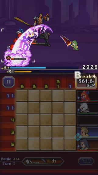 Crush Armor (Tactics)