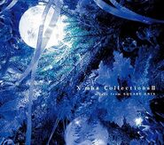 X'mas Collections II music from SQUARE ENIX