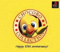 Chocobo Collection Boxart.jpg