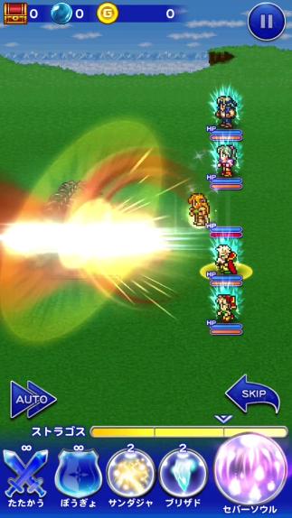 Burst Mode (Record Keeper)/Final Fantasy VI