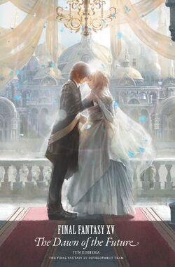 Book JAPAN Final Fantasy XV World Prologue