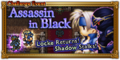 FFRK Assassin in Black Event