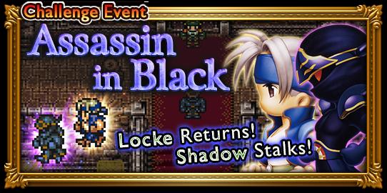 Assassin in Black