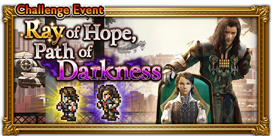 Ray of Hope, Path of Darkness