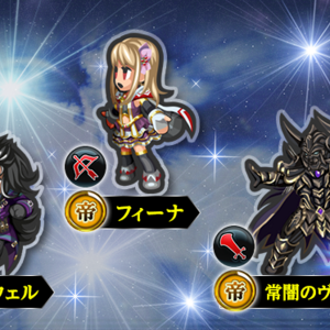 IS Exvius Collab.png