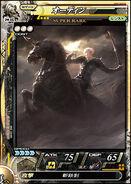 LOV-II Odin