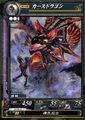 LoV Curse Dragon