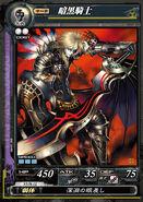 LoV Dark Knight