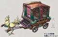 Chocobo-Cart2-FFX