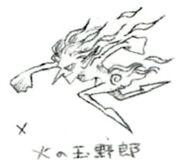 Fireball Pest FFV Art (unused)