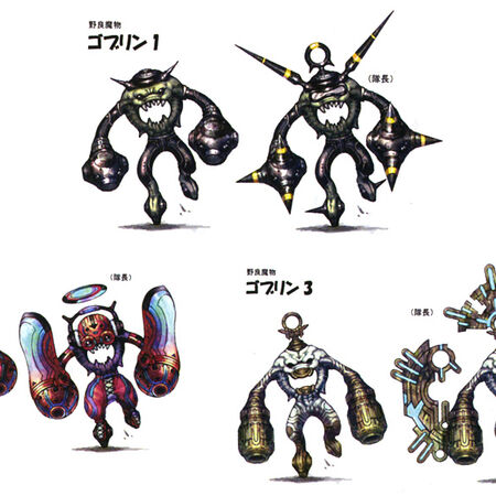 Goblins Art FFXIII.jpg