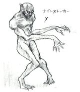 Nightstalker FFV Art (unused)