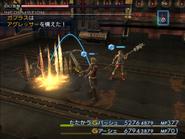FF12 Aggressor Enrage