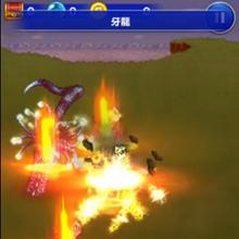FFRK Dragon Fang.png