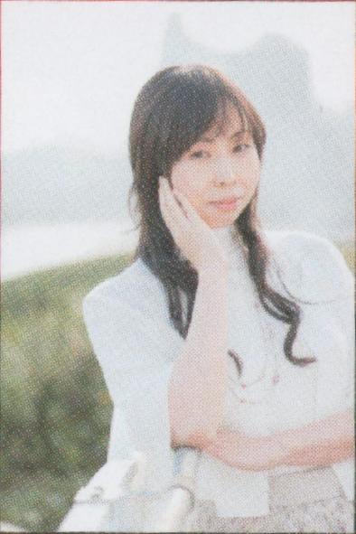 Kaori Ohkoshi