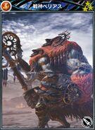 MFF War God Belias - Warrior