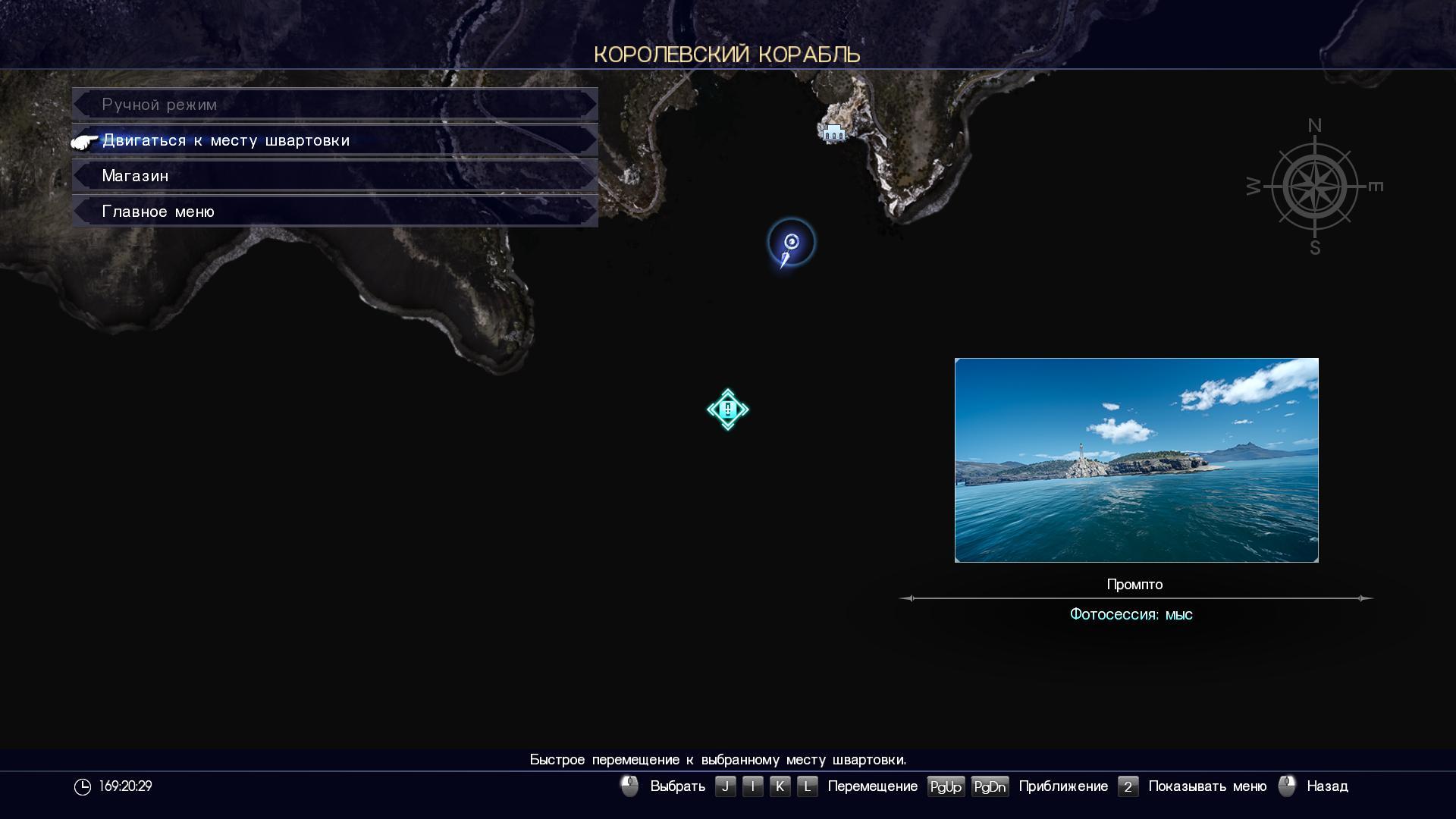 Сиджилльский океан