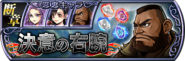 Barret Lost Chapter banner JP from DFFOO
