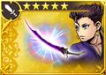 DFFOO Desch's Sword (III)