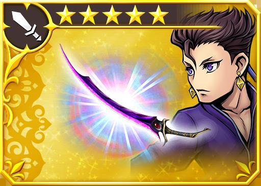 Desch's Sword