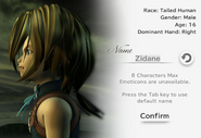 FFIX-Naming-Screen