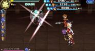 FFLTnS Riot Blade